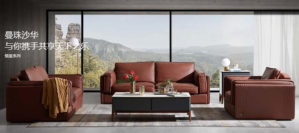 家居建材行业实现新零售的方法