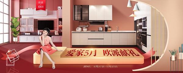 家居新零售,中国家居产业新零售运营模式