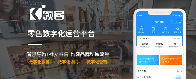 新零售门店系统,实体店新零售会员营销管理系统的要素